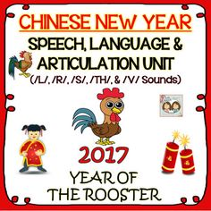 "N Ho -  - ""Hello"" in Chinese!1/22/2017 This packet has been updated for 2017, which is the year of the rooster. Many page edits and additions were made and we hope if you downloaded it in 2014, 2015 or 2016 that you can re-download it again this year in order to use the new up-to-date version that includes pictures of roosters."