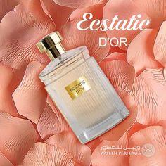 عطر استاتيك ديور من وتين للعطور عطر نسائي قوي وفواح من اكثر العطور النسائية المتميزة و الأكثر مبيعا Perfume Perfume Bottles Bottle
