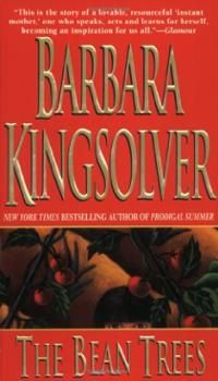 The Bean Trees by Barbara Kingsolver.  The book was good, and I was reading casually, when suddenly the character was on a road trip down I highway I knew, through towns I had grown up in, Decatur, Cerro Gordo, Taylorville!  This author KNEW me.  I think a really really good author puts a little bit of the reader in every book.  As we read, we recognize ourselves.