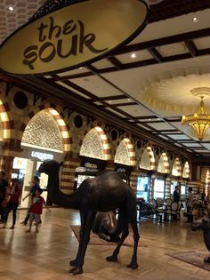 The #Souk Dubai Mall