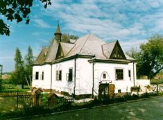 Polák-kastély, Szigetvár Mansions, House Styles, Home, Manor Houses, Villas, Ad Home, Mansion, Homes, Palaces