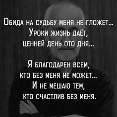 Die 36 Besten Bilder Auf Russische Gedichte In 2019 Russische