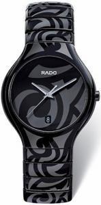 Mens Rado Watches