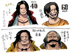 Ace Anime One Piece, One Piece Fanart, One Peace, Nico Robin, Cute Pictures, Concept Art, Disney Characters, Fictional Characters, Nerd