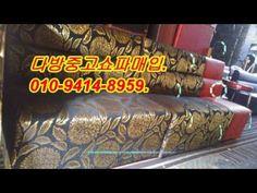 중고쇼파.010-9414-8959.