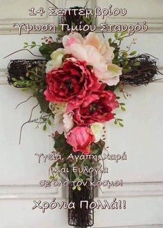 Grapevine Wreath, Grape Vines, Floral Wreath, Wreaths, Cards, Home Decor, Quotes, Quotations, Floral Crown