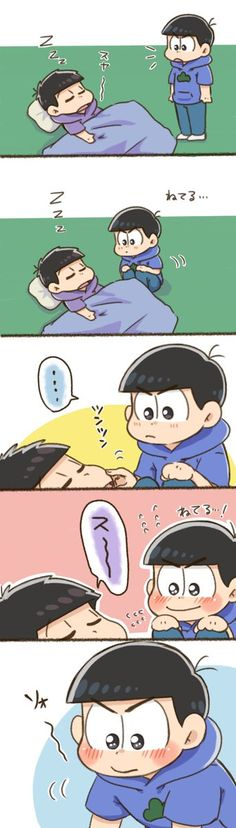 【漫画】カラ松「いちまつひどい・・・」(ムツゴ)