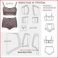 No photo description available. Underwear Pattern, Lingerie Patterns, Sewing Lingerie, Bra Pattern, Tunic Pattern, Vintage Lingerie, Coat Patterns, Sewing Patterns Free, Clothing Patterns