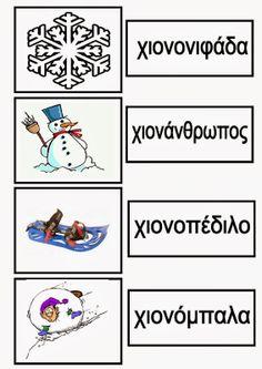 Ελένη Μαμανού: Σύνθετες λέξεις με το χιόνι - Καρτέλες Winter Activities, Activities For Kids, Speech And Language, In Kindergarten, Special Education, Literacy, Projects To Try, Seasons, School