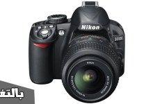 سعر كاميرا نيكون D3100 في مصر 2020 بالمواصفات بالتفصيل Camera Prices Nikon D3100 Camera