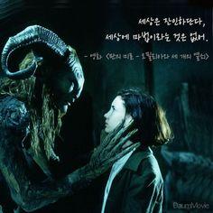 Wise Quotes, Movie Quotes, Famous Quotes, Qoutes, Korea Quotes, Marvel Universe, Cool Words, Sentences, Infographic
