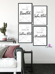 Alhamdulillah, Islamic Quotes, Islamic Phrases, Teenage Room Decor, Islamic Wall Decor, Islamic Gifts, Islamic Wallpaper, Islamic Art Calligraphy, Classroom Decor