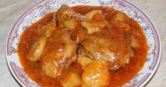 Carne, Food And Drink, Cooking Recipes, Meat, Chicken, Chef Recipes, Recipies, Cubs