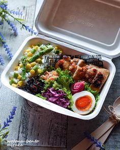 Salad Packaging, Food Pack, Bento Box Lunch, Gothic Art, School Lunch, Food Presentation, Recipe Box, Japanese Food, Cobb Salad