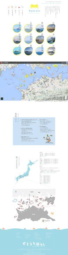 せとうち島手帖( Setouchi Islands Note )