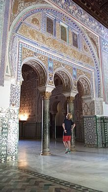 Alcázar of Seville - Wikipedia