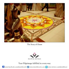 The mythology of the Onam festival is connected to the Vamana avatar of Lord Vishnu and the asura king Mahabali who was a powerful ruler. Vishnu appeared before him in the form of a dwarf and begged for land that he could cover with three steps. Mahabali was famous for his generosity and he granted the wish. Vamana then took on the form of a giant, his first step covered the sky, his second the earth and so Mahabali offered his head for the third step and he was pushed down to the…