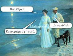Κατουριέμαι, γι'αυτό.. Ancient Memes, Friendship, Funny, Quotes, Movie Posters, Movies, Humor, Quotations, Films