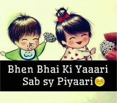 134 Best Bhai Behan Ki Yaari images in 2019 | Brother Sister Quotes
