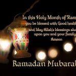 What Is Ramzan? | Ramadan Mubarak Whatsapp Status, Quotes 2018