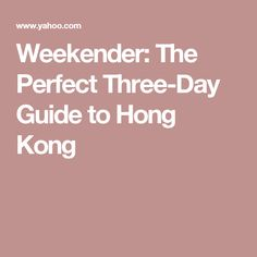 Weekender: The Perfect Three-Day Guide to Hong Kong