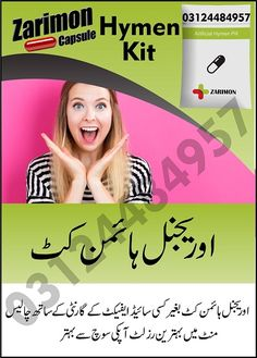 The Artificial Hymen Repair Kit/PILLS in Pakistan,Lahore,Karachi,Islamabad Are also known as artificial virginity kit is … view this ad now! Back Doctor, Hymen, Tv Channels, Cbs News, Best Youtubers, Wedding Night, First Night, Pills