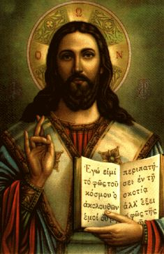 False drawing of the Christ Jesus. Notice the pagan sun disc and along with the Ring finger (Palmistry: Ring finger of The Destroyer/Apollyon/Abaddon king of the bottomless pit, the Anti-Christ)