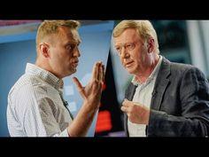 Дебаты Навального и Чубайса. Полная версия (24.06.2015)