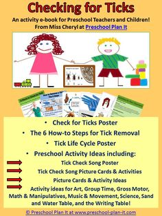 Free Ebook!  Tick Season Activities for Preschool!  Activities for all your interest centers to teach children about these creepy crawlers!