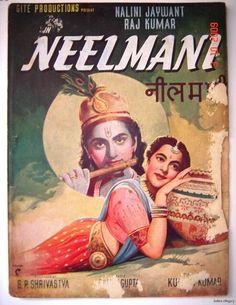An old poster of Neelmani starring Nalini Jaywant and Raj Kumar.