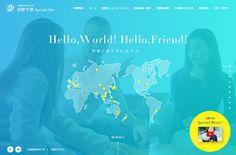 大阪経済法科大学 国際学部Special Site | Web Design Clip 【Webデザインクリップ】