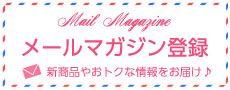 安くて可愛いスリッポン等、レディースファッション通販サイト【神戸レタス】