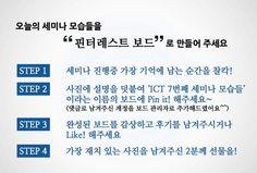 2013.05.16 서울여대 인문사회관 214호