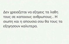 Greek Quotes, Captions, Qoutes, Sayings, Math, Words, Quotations, Quotes, Lyrics