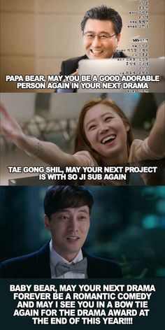 The Master's Sun is seriously one of the best shows, ever. Ever. And it's because of these two lovely people :)