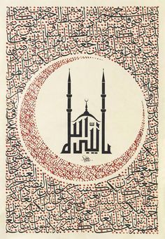 Mosquée en calligraphie ... Arabic calligraphy ... juste magnifique !