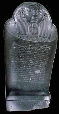 Sarcophagus of Eshmunazor II, king of Sidon Small