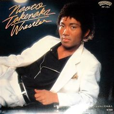 """miracle-jun: """" db-ninja: """" Naoto Takenaka – Wrestler parody of Thriller """" """" Bad Album, Lps, Eagles Albums, Bad Cover, Cover Art, Lady In My Life, Worst Album Covers, Michael Jackson Thriller, Album Of The Year"""
