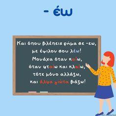 Education, School, Onderwijs, Learning