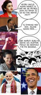 Top 8 Arvind Kejrival vs Alia Bhatt meme .. Alia Bhatt jokes .. Arvind Kejriwal jokes.