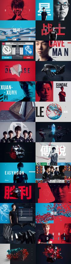 LPL REBRAND on Behance