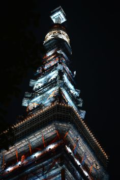 Tokyo Tower, Empire State Building, Deep, Japan, Lighting, Okinawa Japan, Japanese Dishes, Lights, Lightning