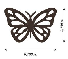 !! Новое !! Элементы | 14 фотографий Butterfly Stencil, Butterfly Template, Leaf Template, Butterfly Crafts, Butterfly Pattern, Butterfly Art, Owl Templates, Crown Template, Butterfly Mobile