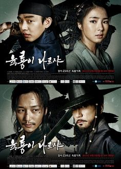 ad;lsfkjsd;lfkdjsf;lkjf;!!!!! THIS SHOW IS FREAKING AMAZING. That's all. #SixFlyingDragons #freakingamazing