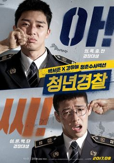"""[Photos] Added new poster and stills for the upcoming #koreanfilm """"Midnight Runners"""""""