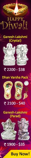 Now Online Shopping these energised Astro Products today, only on astroyogi.com  Lakshmi Charan, Kuber Yantra, Ganesh-Lakshmi (Crystal), Dhan Varsha Pack, Ganesh-Lakshmi (Parad) — with http://www.astroyogi.com/AstroShopping/