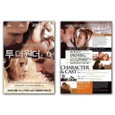 To the Wonder Movie Poster 2012 Ben Affleck, Olga Kurylenko, Rachel McAdams
