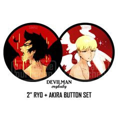 """DEVILMAN Crybaby Ryo and Akira 2"""" inch button set"""