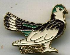 VINTAGE ART DECO USSR CCCP Russian  BIRD Badge Pin