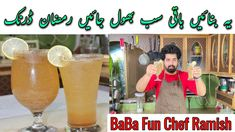 Refreshing summer drink recipe - Ramadan Special Lemon Drink by BaBa Fun RRC Ramish Ch Summer Wine Drinks, Refreshing Summer Cocktails, Summer Drink Recipes, Easter Cocktails, Homemade Lemonade Recipes, Mexican Drinks, Peach Lemonade, Blueberry Lemonade, Lemon Drink